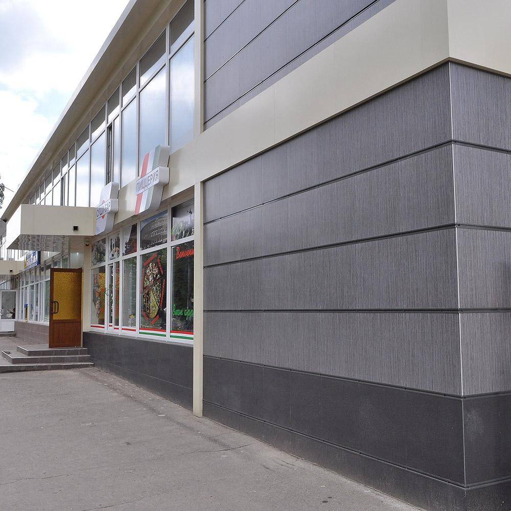 Строительные организации внутренняя отделка фасады