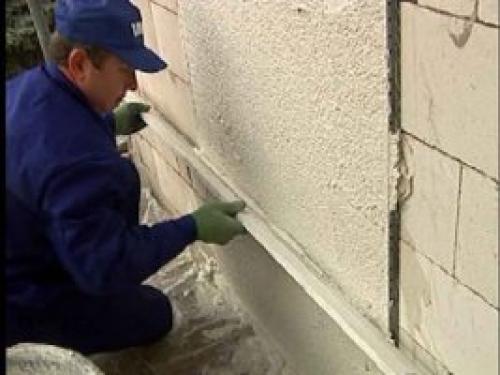 Обработка стен из газобетона