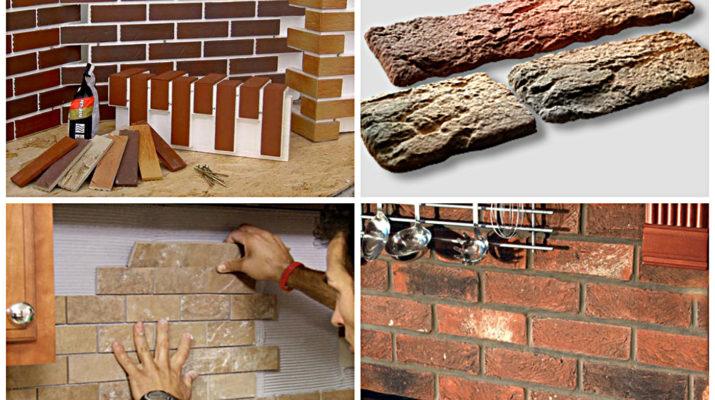 Разновидности отделочных материалов