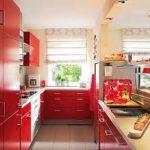 Невероятный дизайн красной квартиры