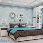 Дизайн современной квартиры голубого цвета