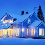 Голубой красивый дом