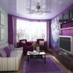 Как выглядит дизайн фиолетовой квартиры