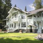 Красивый дизайн современного белого дома