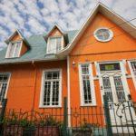 Насыщенный дизайн оранжевого дома