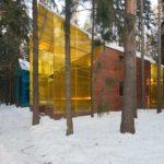 Необычный дизайн желтого дома