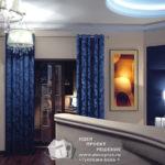 Пример дизайна синей квартиры