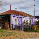 Простой дизайн фиолетового дома