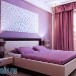 Шикарный дизайн фиолетовой квартиры