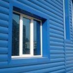 Синий дом с приятным дизайном