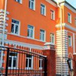 Создаем красивый дизайн оранжевого дома
