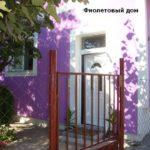 Светлый дизайн фиолетового дома
