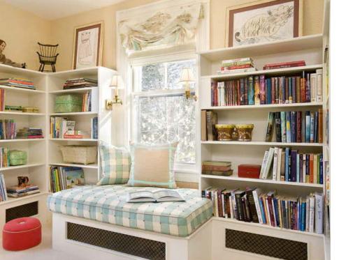 Как оформить библиотеку в комнате