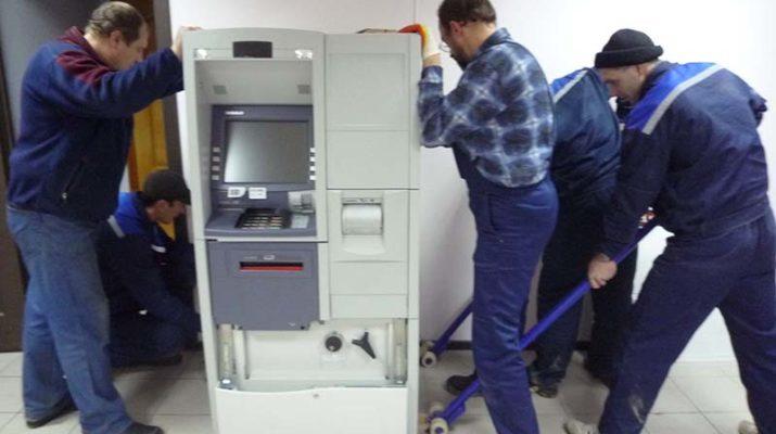 Как правильно перевезти банкомат