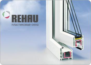 Оригинальные окна Rehau от компании