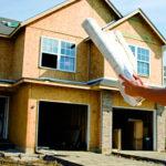 Строительство жилого дома
