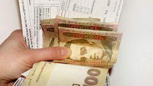 Оплата коммунальных услуг при аренде недвижимости