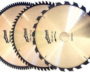 Покупайте пильные диски только высокого качества