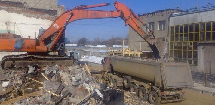 Демонтаж производственных и жилых зданий