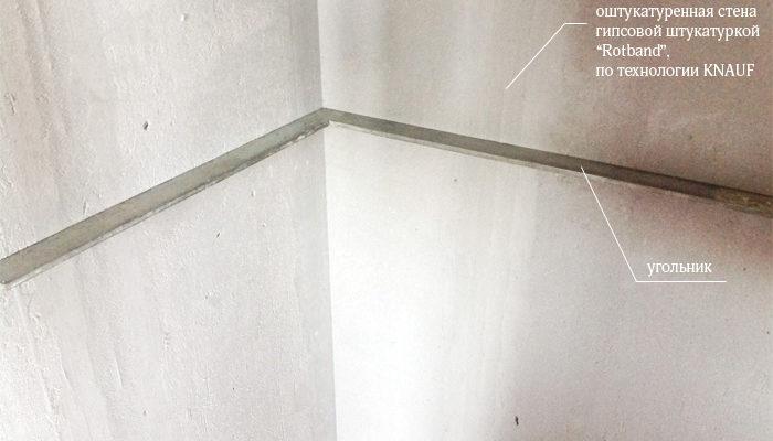 ТОП-10 признаков качественного ремонта