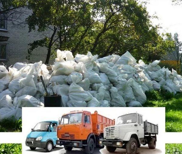Вывоз строительного мусора в Электростали