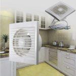 Где купить вытяжной вентилятор?