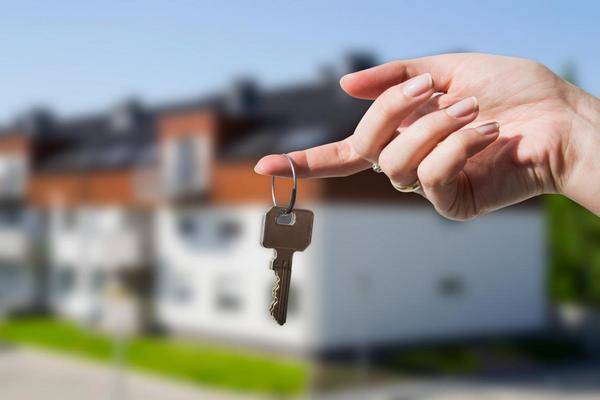Аренда недвижимости в Полтавской области от компании DOM.RIA
